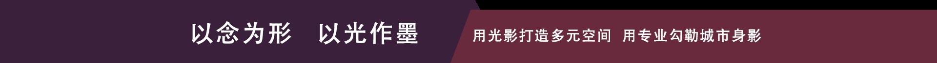 raybet公司佛山雷竞技官网介绍raybet押注
